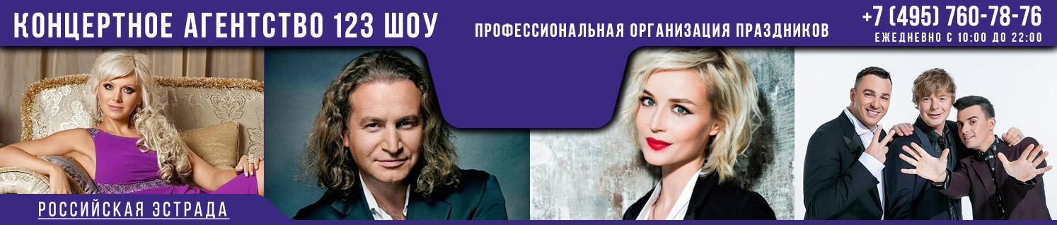 список советских и российских групп и певцов