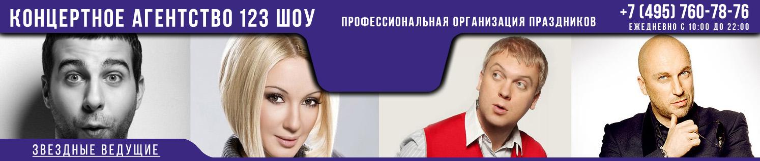 Российские певицы