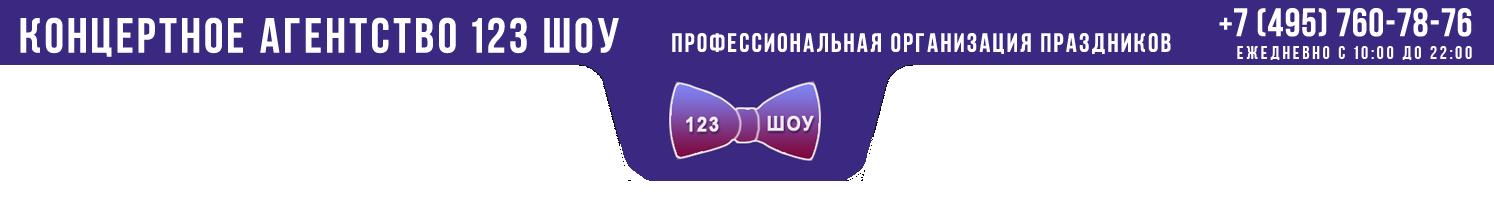 Фото группы русские певцы и певицы россии по алфавиту больших порно сисек